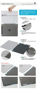 Case for iPad2-5