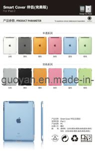 Case for iPad2-6