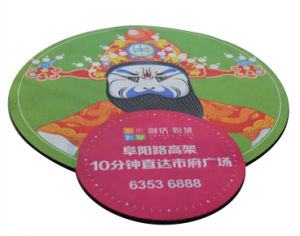 Natural Rubber Advertising Mouse Pad with Irregular Size